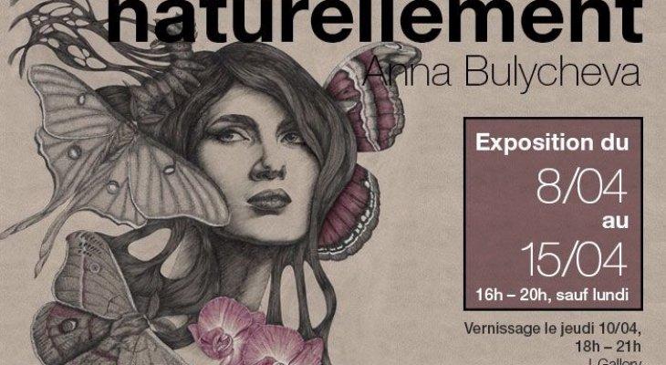 """I-Gallery """"Instant"""" présente l'exposition """"Naturellement"""" d'Anna Bulycheva, artiste de Moscou"""
